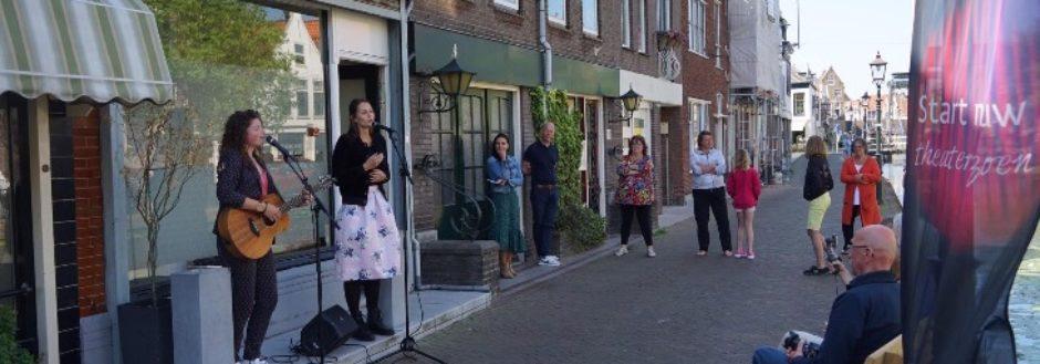 Theater Koningshof: creativiteit en enthousiasme